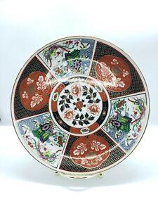 "Vintage Imari Japan Heritage Mint Decor Gold Trim Porcelain Plate 8 1/8"" wide"