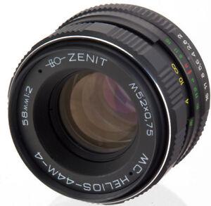Helios-44M-4-MC-58mm-50mm-f-2-Zenit-lens-M42-biotar-Canon-6D-70D-7D-5D-60D-1D