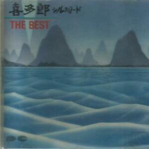 二手 日本頭版11A1 CD冇花 非常靚聲 喜多郎 KITARO BEST 1985年 3200 YEN 絲綢之路 飛山 天山