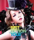 Namie Amuro Best Fiction Tour 2008-2009 DVD Japan