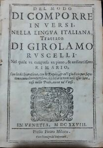 How-to-compose-in-verse-in-English-of-Girolamo-Streams-1628