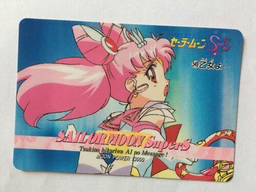 Sailor Moon Super S PP Card 549