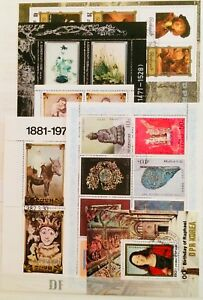 ART-RAPHAEL-DURER-PICASSO-DESIGN-JEWELRY-6-MINI-SHEETS-THEMATIC-STAMPS-10210618