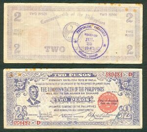 WW2-US-Philippines-2-Pesos-Negros-Occidental-C-S-Surigao-Surigao-Emergency-Notes
