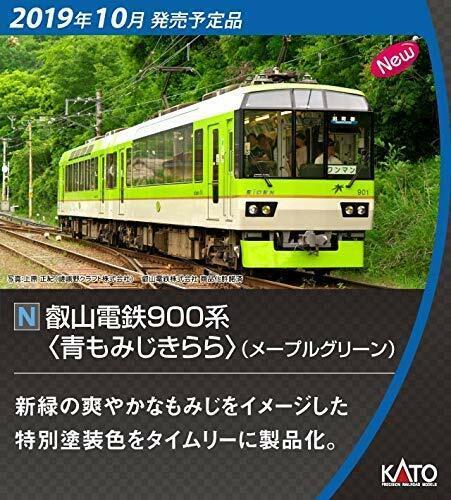 Kato 101528 ACERO verde AO MOMIJI KIRARA Eizan FERROVIA TRENO SERIE 900, modellololo
