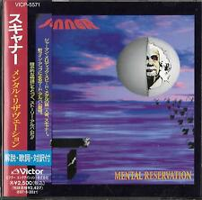 SCANNER Mental Reservation (1995) JAPAN CD OBI VICP-5571 / Stormwitch Accept