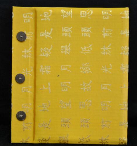 Notizbuch 23x27cm Buch Tagebuch HANDARBEIT Fotoalbum Satin Brokat NOA-9