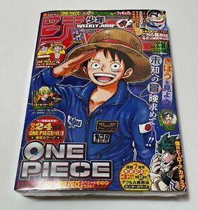 Weekly Shonen Jump 2021 No.33 Japanese