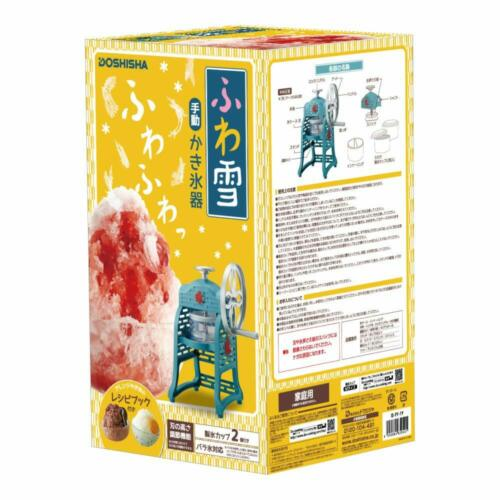 Doshisha Japan Kakigori Shaved fluffy Snow Ice Maker Manual IS-FY-19
