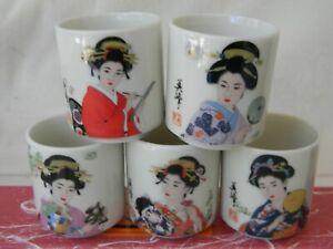 Vintage-Set-of-5-Japanese-Geisha-Porcelain-Sake-Tea-Cup-with-the-box