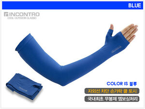 Tactel Large Size Cooling Arm Sleeve UV Sun Protection Stretch Compression Korea