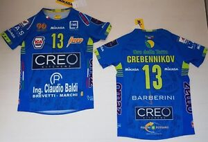 MIKASA-GREBENNIKOV-13-MAILLOT-VOLLEY-BALL-COURSE-LUBE-CIVITANOVA-MACERATA-HAUT