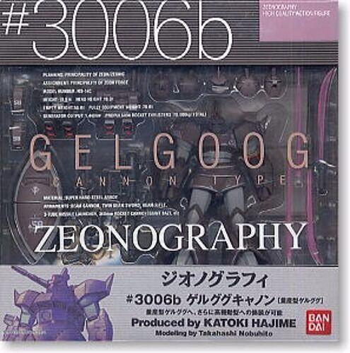 ZEONOGRAPHY b MS-14A 14B 14C GELGOOG GELGOOG GELGOOG CANNON Action Figure BANDAI from Japan 535aad