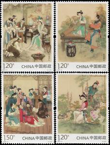 China-Stamp-2016-15-Red-Chamber-Masterpiece-Classical-Literature-II-MNH