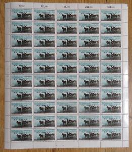 Bund-1328-postfrisch-Bogen-LUXUS-Formnummer-0-BRD-1987-Motiv-Pferde-MNH