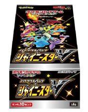 Flareon swsh 041 Sword y tarjeta de Pokemon Promo de estrella Shield Black Casi Nuevo