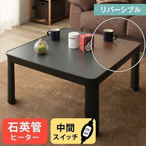 Image Is Loading Square Kotatsu Table Heater Top Reversible Black 75x75cm