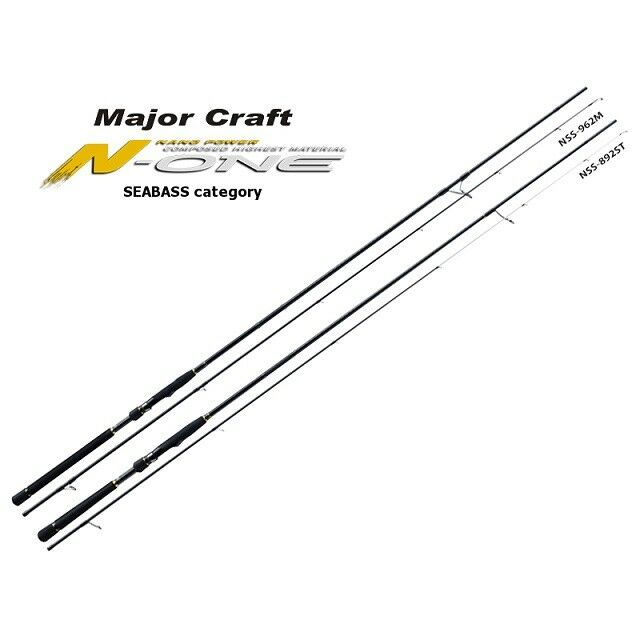 Major Craft N-One NSS-902M