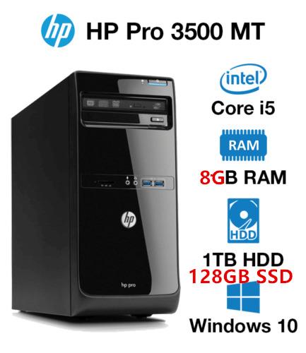 Gaming PC Desktop Computer HP pro 3500 i5 8GB 128GB SSD+1TB Win10 WIFI HD6450