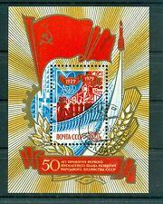 Russie - USSR 1979 - Michel feuillet n. 140 - Premier plan quinquennal