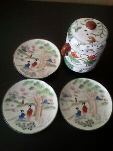 ANTIQUE JAPANESE  HAND PAINTED POTTERY VASE / JAR.