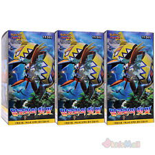 Booster Pokemon Soleil Lune SM2K Gardiens Ascendants 450 Cartes 3 Display Coréen