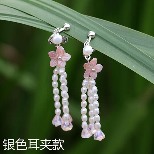 High Quality Women Earring Natural Freshwater Pearl Tassel Shell Flower