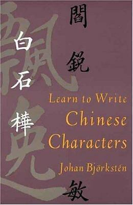 Learn-to-Write-Chinese-Characters-Yale-Language-Series