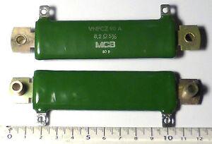 2-resistances-peu-inductives-MCB-8-2-ohms-32-watts-NOS-NIB