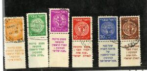 Israel-Stamps-1-6-VF-Full-Tabs-Used-Set-Rare-Used