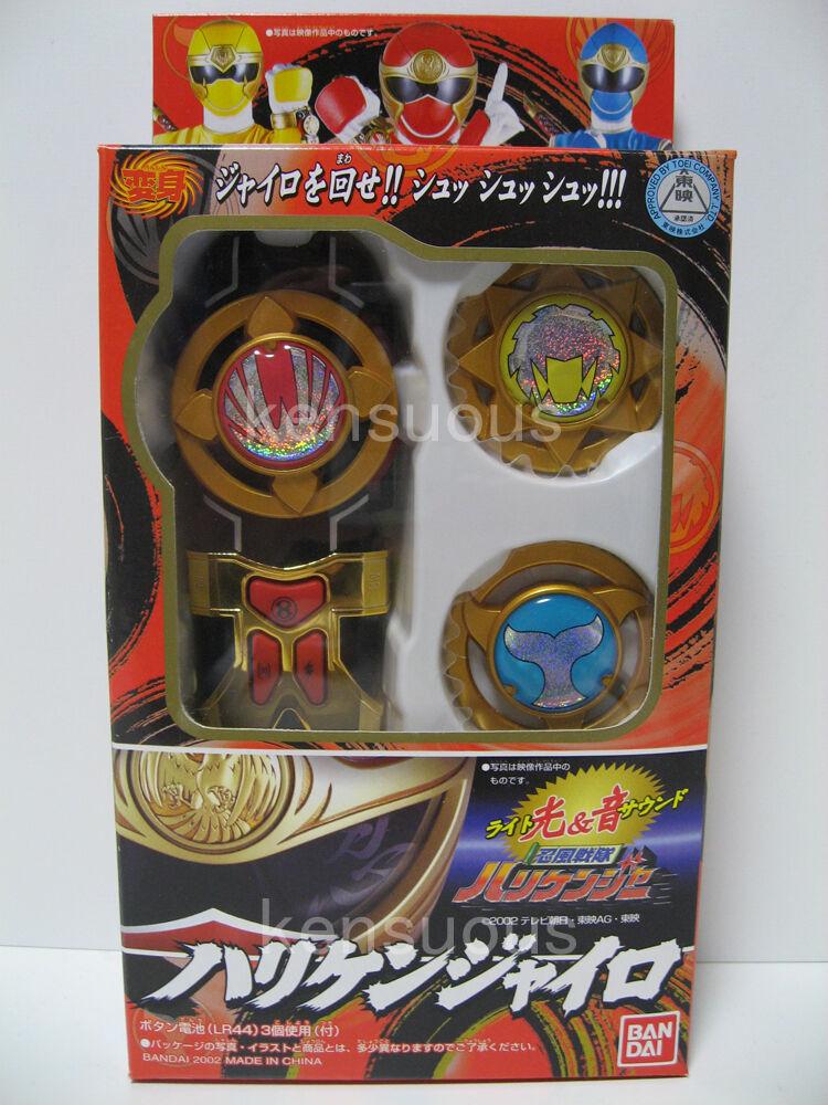 Power Rangers Ninja Storm Wind Morpher Hurricane Gyro Hurricaneger Megazord Zord