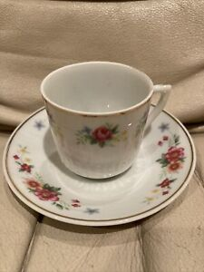 """Vintage Chinese Demitasse Floral Tea 2"""" Cup and Saucer Gold Trim"""