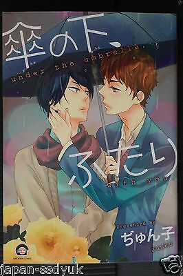 JAPAN Junko Yaoi,Boy's Love manga: Under the Umbrella With You