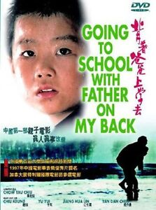 Details about NEW 1998 Chinese Movie REGION ALL DVD Going To School With  Father On My Back
