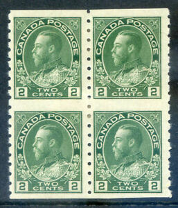 Canada-1922-31-George-5th-Heads-coil-block-4-imperf-x-perf-4-mint-2019-10-29-04