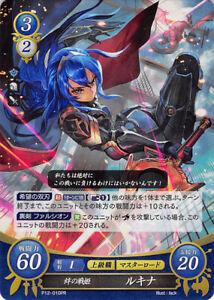 Lucina FOIL Fire Emblem 0 Cipher Awakening Trading Card TCG P12-010PRr