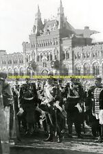 "mm513 - Czar Nicholas II Romanov at Red Square in 1913 -  photo 6x4"""