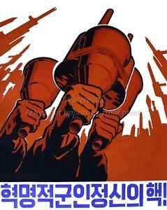 #K004 North KOREA Anti-American Propaganda Poster Print A3