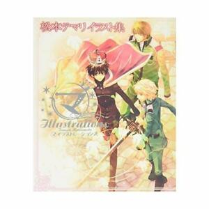 Kyo-Kara-Maoh-Temari-Matsumoto-Art-Book-Japan-Anime-Illustrations