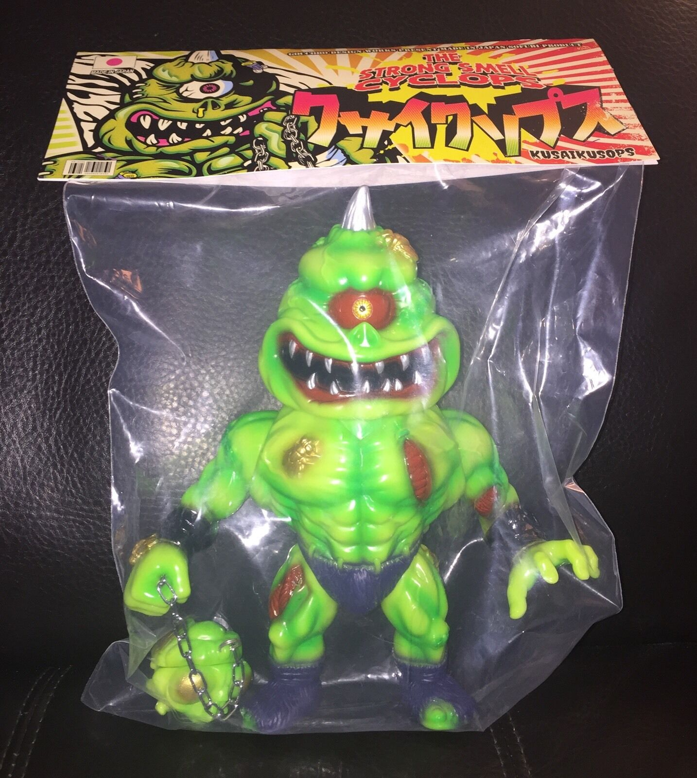 GOCCODO THE STRONG SMELL CYCLOPS GID KAIJU SOFUBI JAPAN DCON 2015 Punk Drunkers