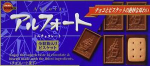 Bourbon-ALFORT-Mini-Chocolate-Biscuit-52g