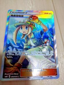 061-066-SM6B-B U Underground Expedition Pokemon Card Japanese