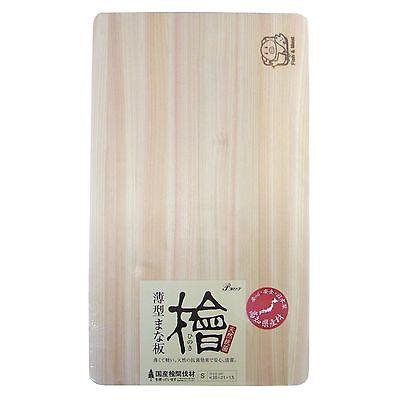 Japanese Hinoki Wood Cutting Board/MANAITA/360mm x 210mm x 15mm /Made in JAPAN