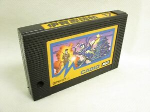 MSX-IGA-NINPOU-CHO-17-ref-150-Cartridge-only-Import-Japan-Video-Game-msx