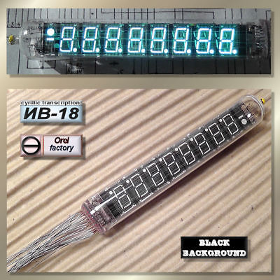VFD nixie Joint Indicator Display IV-18 Black Backgroung 1pc. or more