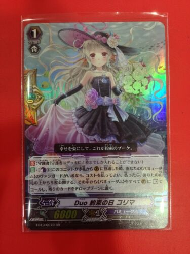 Vanguard Japanese EB10//007B RR Duo Promise Day Cardfight! Colima