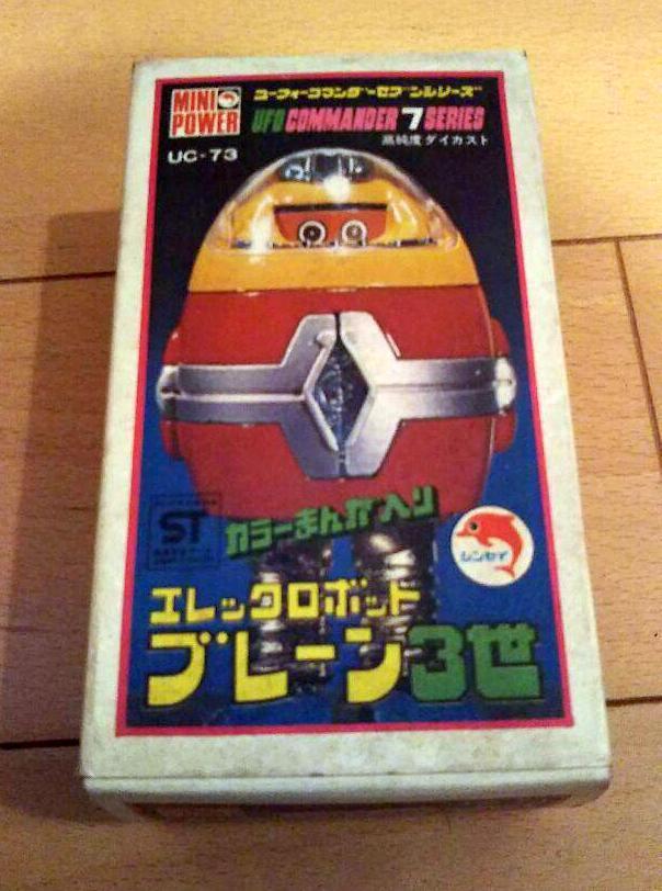 grande sconto Elec Robot Robot Robot Blaine III Shinsei UFO Couomodante Seven Serie modellolino UC-73  la migliore selezione di