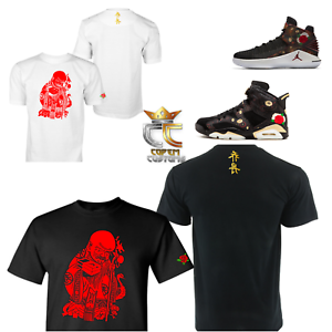 8175de1d2f4b6c EXCLUSIVE TEE SHIRT TO MATCH NIKE AIR JORDAN CHINESE NEW YEAR CNY ...
