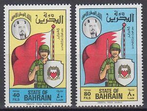 Bahrein-1976-mi-252-53-ejercito-soldado-bandera-Army