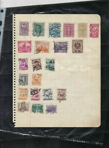 austria stamps page ref 18456